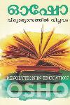 Thumbnail image of Book Vidhyabhyasathil Viplavam