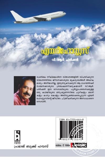 back image of അജ്മാന് റ്റു ഷാര്ജ