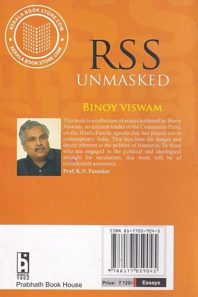 back image of RSS Unmasked