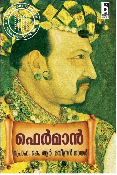 Image of Book ഹെര്മാന്