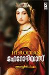 Thumbnail image of Book ഹേറോദിയാസ്