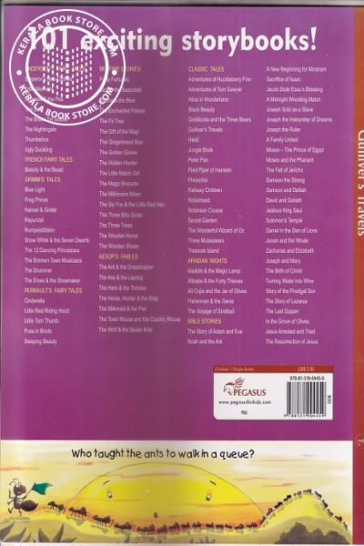 back image of Hullivers Travels