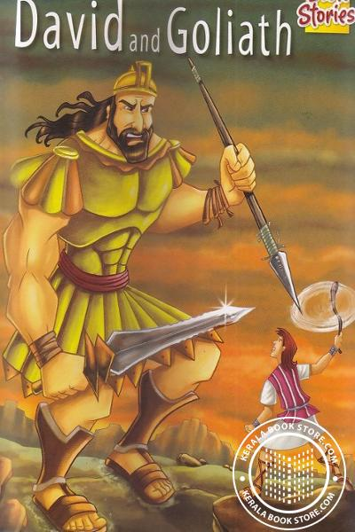 Cover Image of Book David and Goliath