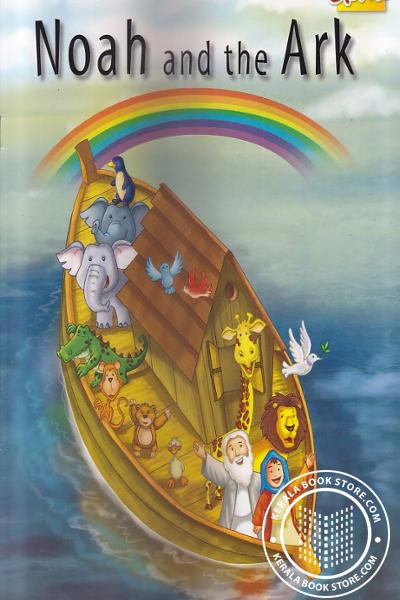 Cover Image of Book Noah and the Ark