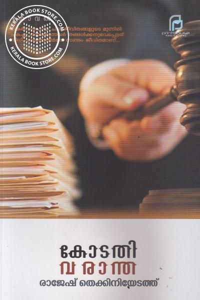 Image of Book Kodathi Varandha