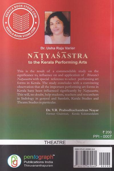 back image of Natyasastra to the Kerala Performing Arts