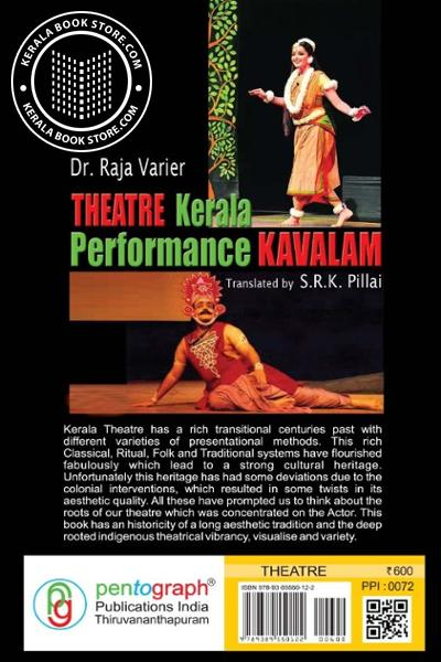 back image of Theatre Kerala Performance Kavalam