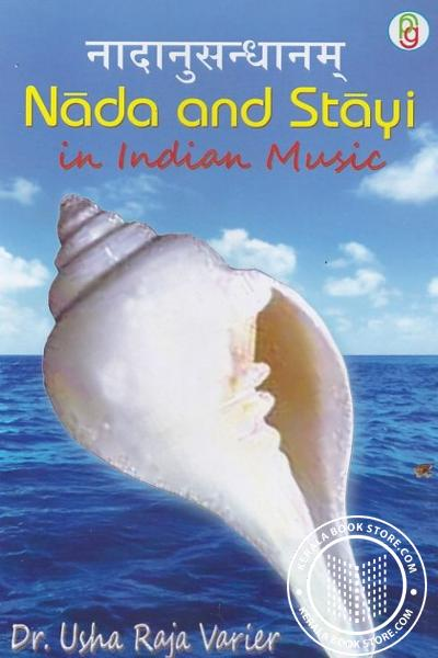 Cover Image of Book Nada and Stayi in Indian Music
