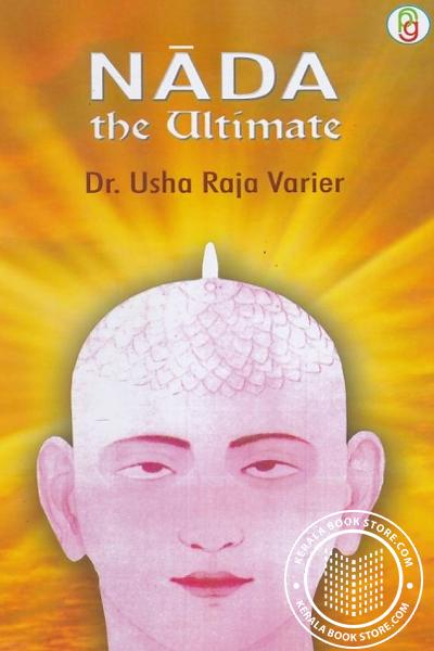 Cover Image of Book Nada the Ultimate