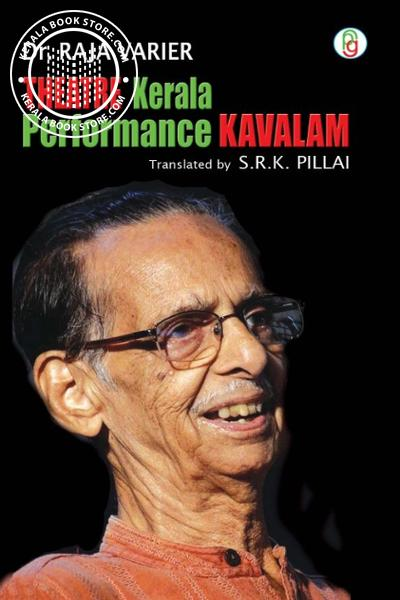 Cover Image of Book Theatre Kerala Performance Kavalam