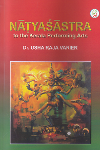 Thumbnail image of Book Natyasastra to the Kerala Performing Arts