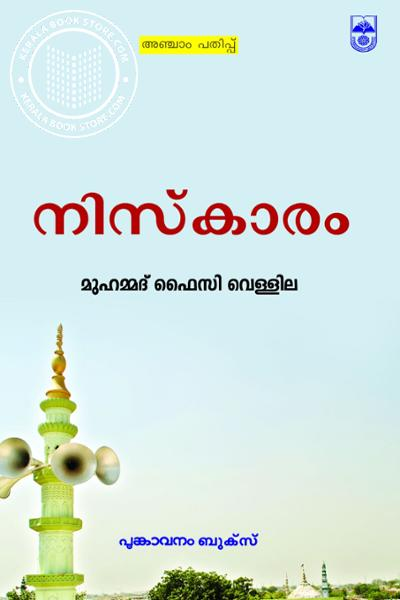 Image of Book Niskaram