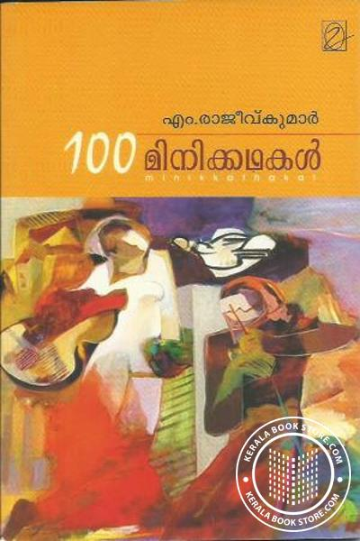 Cover Image of Book 100 Mini kathakal