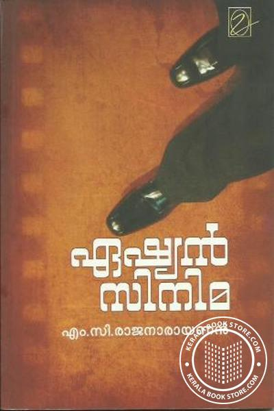 Image of Book Asian Cinema