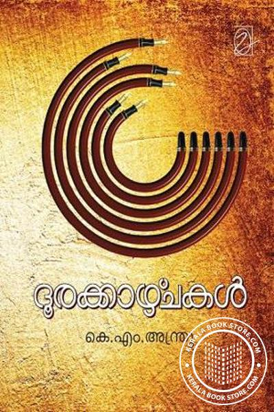 Cover Image of Book Doora Kazhchakal