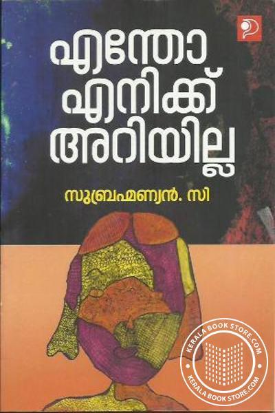 Image of Book Entho Enikk Ariyilla