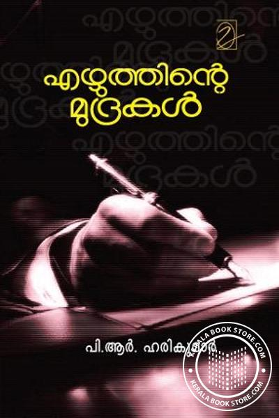 Cover Image of Book Ezhuthinte Mudrakal