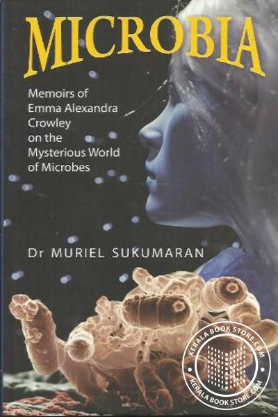 Cover Image of Book മൈക്രോബിയ