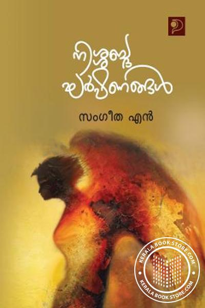Cover Image of Book Nishabda kharshanangal