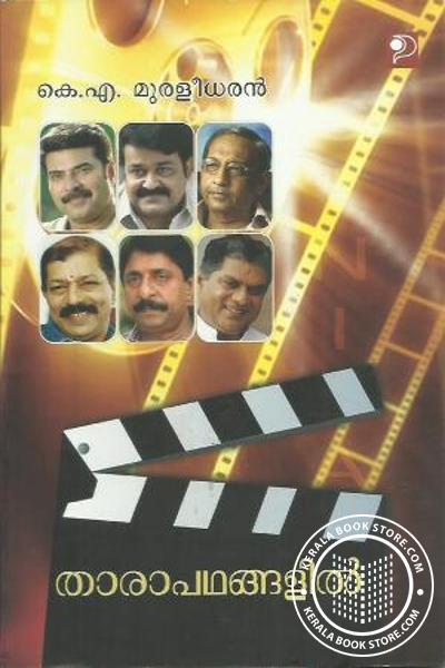 Cover Image of Book Thaaraapadhangalil