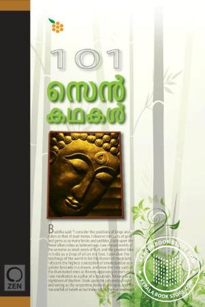 Cover Image of Book 101 Zen Kathakal