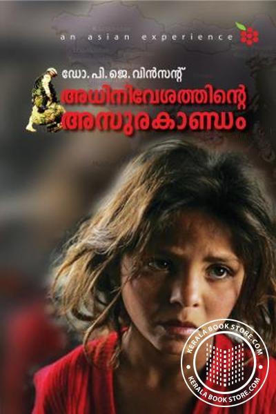 Cover Image of Book Adhinivesathinte Asurakandam