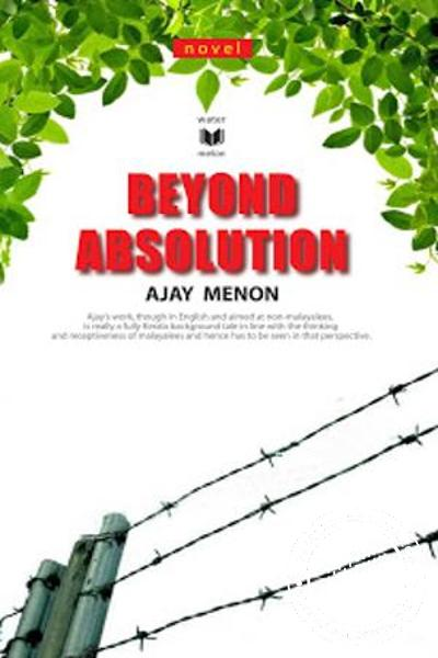 Cover Image of Book beyond absalution