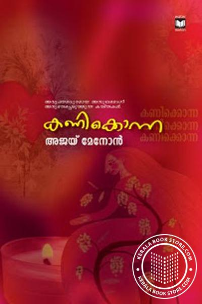 Image of Book Kanikkonna