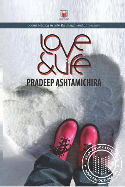 Cover Image of Book Love And Life