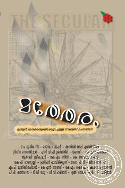 Cover Image of Book Mathetharam