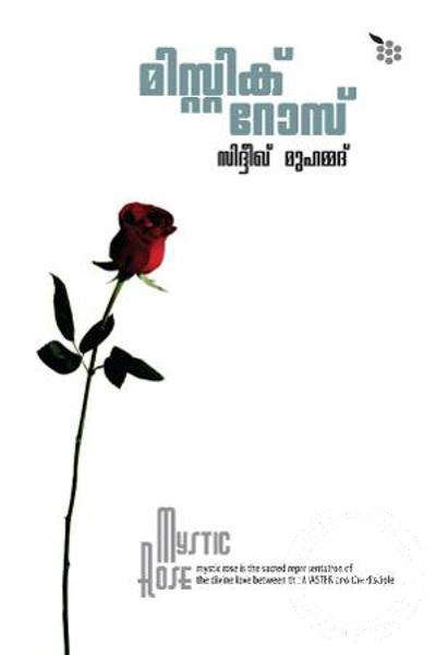 Cover Image of Book Mystic Rose