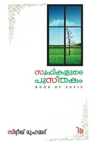 Cover Image of Book Soofikalude Pusthakam