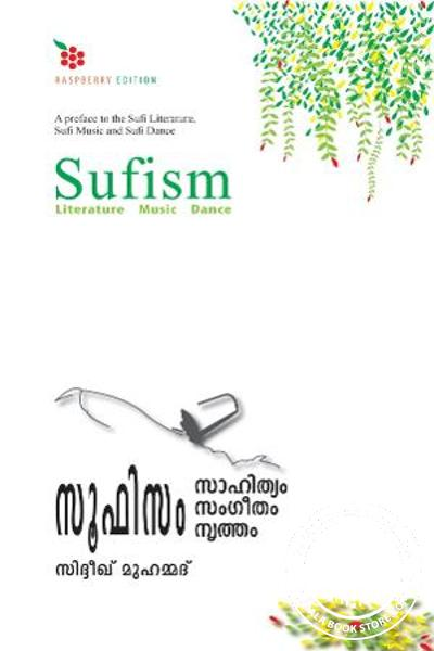 Cover Image of Book Sufism Sahithyam Sngeetham Nrutham
