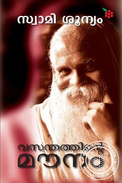 Cover Image of Book Vasanthathinte Mounam