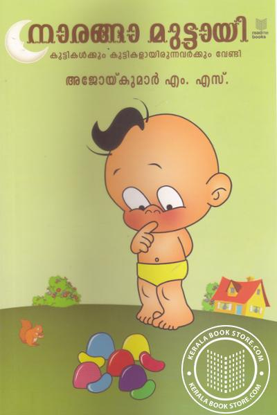 Cover Image of Book Narangamuttai