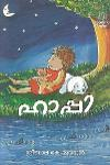 Thumbnail image of Book Happy