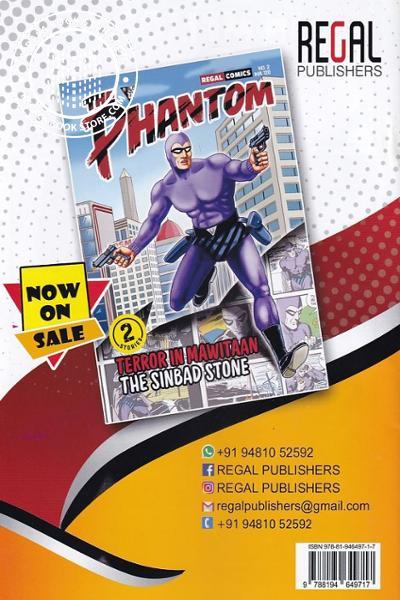 back image of The Phantom Volume -1