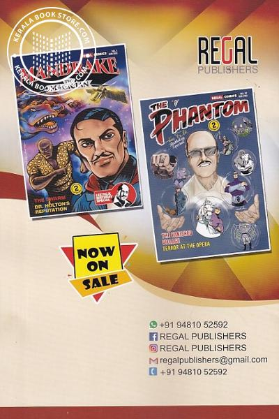 back image of The Phantom Volume - 11
