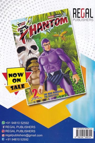 back image of The Phantom Volume - 2