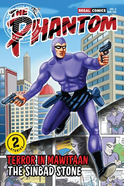 Cover Image of Book The Phantom-2