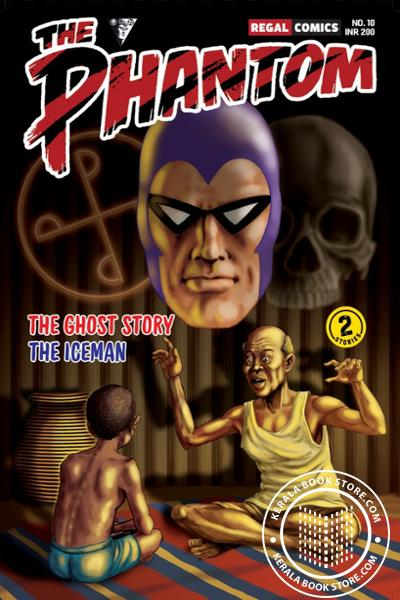 Cover Image of Book The Phantom - 10