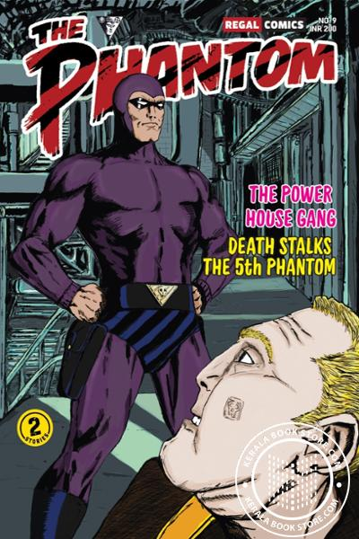Cover Image of Book The Phantom - -9