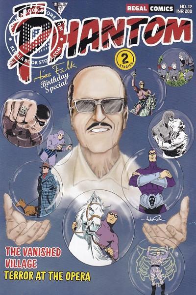 Cover Image of Book The Phantom Volume - 12