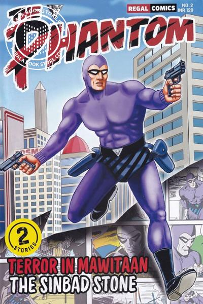 Cover Image of Book The Phantom Volume - 2