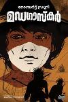 Thumbnail image of Book മഡാഗാസ്ക്കര്