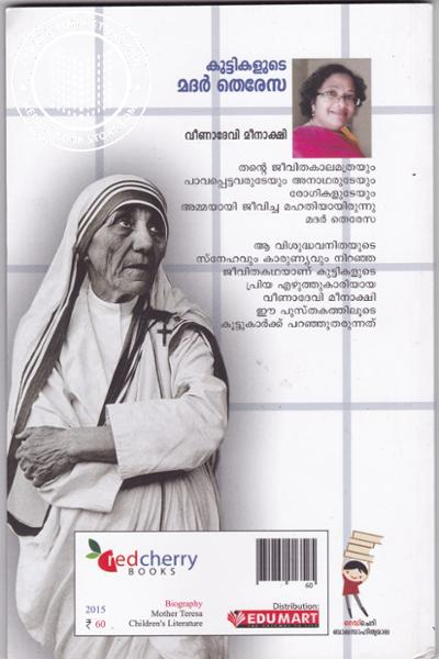 back image of Kuttikalude Mother Theresa