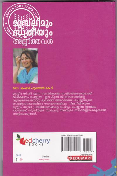 back image of Musleemum Streeyum Allaathaval