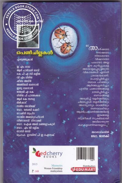 back image of Penchillakal