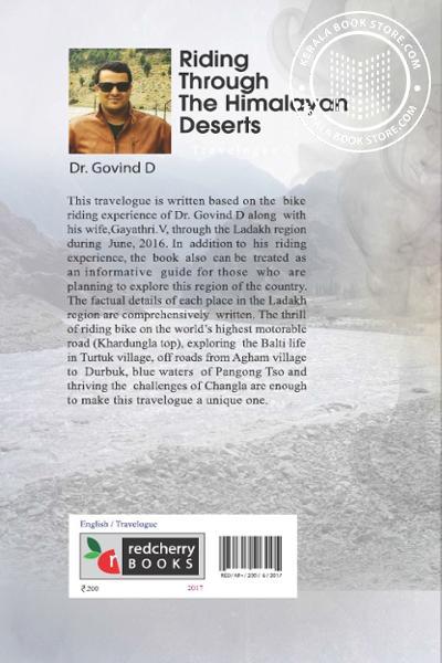back image of Riding Through The Himalayam Desert