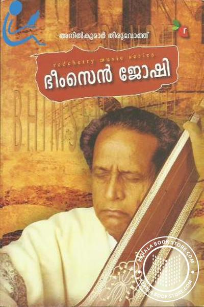 Cover Image of Book Bhimsen Joshi